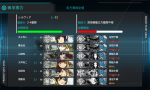 KanColle-160924-10515093.png