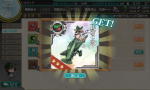 KanColle-160925-08581989.png