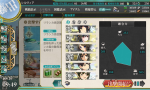 KanColle-160925-09492609.png