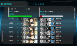 KanColle-160925-23285628.png
