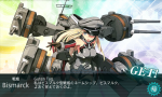 KanColle-160929-12450044.png