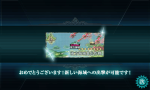 KanColle-160930-10513057.png