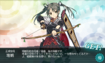 KanColle-161006-10201495.png