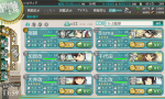KanColle-161006-11593381.png