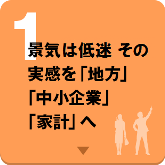 img-point12.png