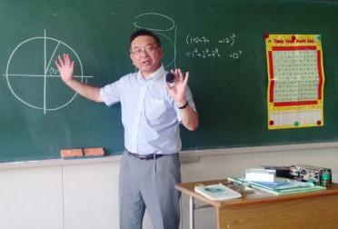 数学展打合せ02