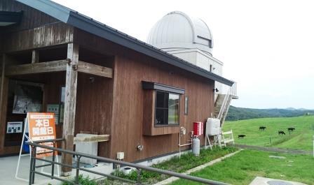大野訪問天文台LT