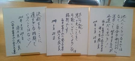文化講演会佐々木02LT