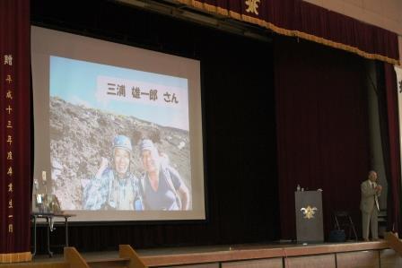 文化講演会佐々木04LT