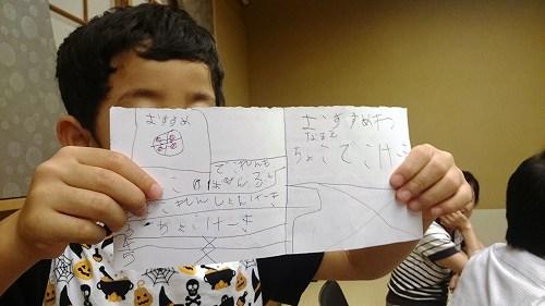 s-先斗町04