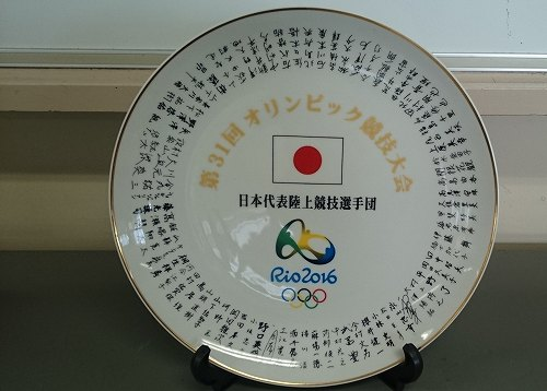s-リオ絵皿