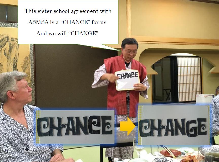oosawa-change.png