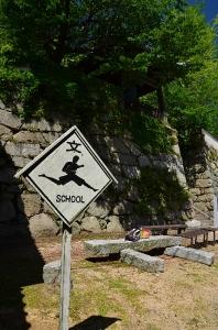 足の長い小学生の標識