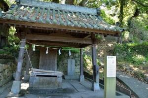 菅公の井戸