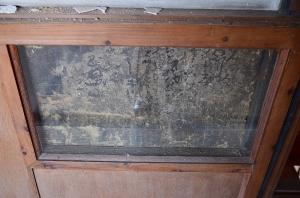 お歯黒事件で残された壁