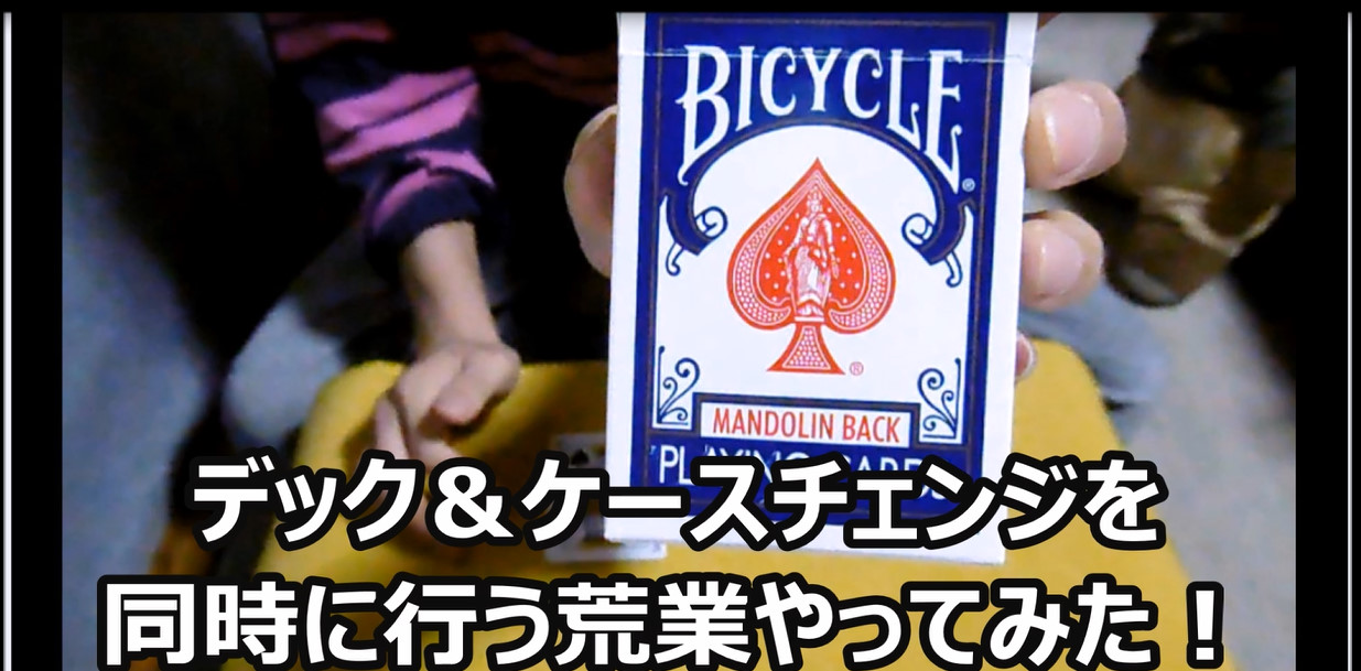 bandicam 2016-04-09 06-45-13-017
