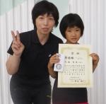 10愛生&コーチ1