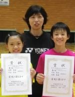20160903コーチ&悠衣みいち2-1