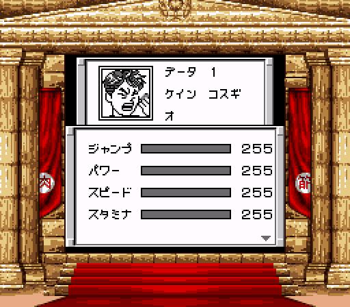 Kinniku Banzuke GB2 - Mezase! Muscle Champion (J) [C][!]-0
