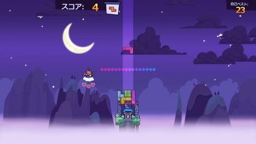 Tricky Towers_20161005204852