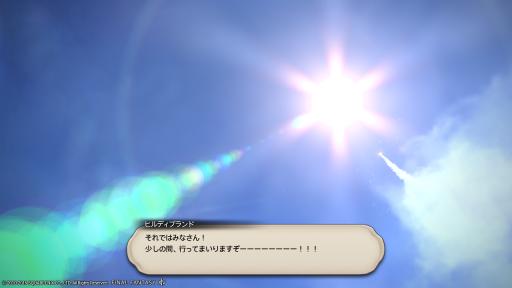新生14 723日目-02
