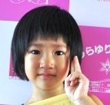 元気 (12)