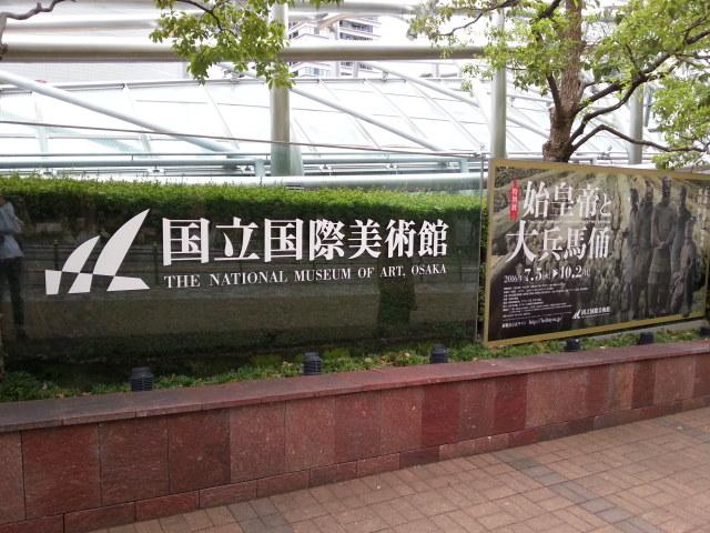 20160914_143403.jpg
