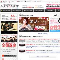 静岡のパーティーパーティー