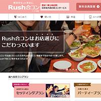 静岡のRush