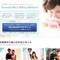 静岡のpairs