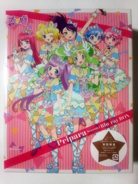 プリパラBD-BOX★