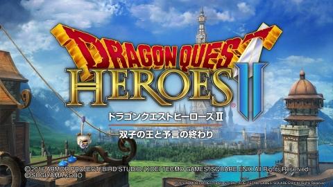 ドラゴンクエストヒーローズ2-001タイトル★