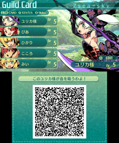世界樹5ギルドカードLV05★