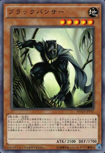 ブラックパンサー22