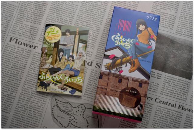 青森県 弘前市 ラグノオ お土産 スィーツ ポロショコラ キャラメル ふらいんぐうぃっち