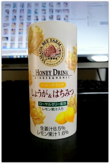 ドリンク 山田養蜂場 ハニードリンク しょうが&はちみつ ローヤルゼリー配合 レモン果汁入り