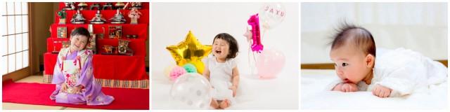 青森県 カメラマン 出張 自宅 家 百日祝い 誕生日 お祝い 記念写真 家族写真 集合写真