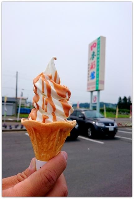 青森県 弘前市 四季彩館 焦がしキャラメルソフトクリーム グルメ スィーツ