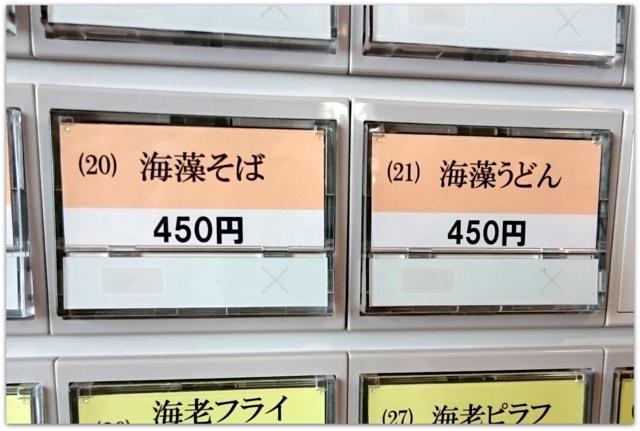 青森県 弘前市 市役所 新庁舎 記録 写真 撮影 カメラマン 出張 委託 派遣