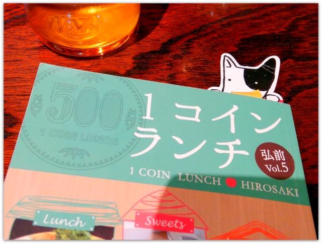 青森県 弘前市 ラーメン グルメ ワンコインランチ 豚次郎 写真