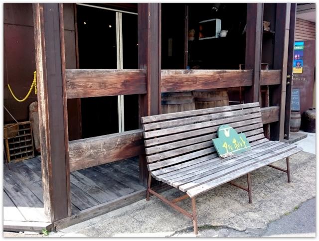 青森県 弘前市 欧風料理店 アルポルト ランチ グルメ パエリア