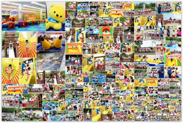 青森県 カメラマン 保育園 保育所 幼稚園 出張 スナップ 写真 撮影 遠足 行事 イベント インターネット 写真 販売