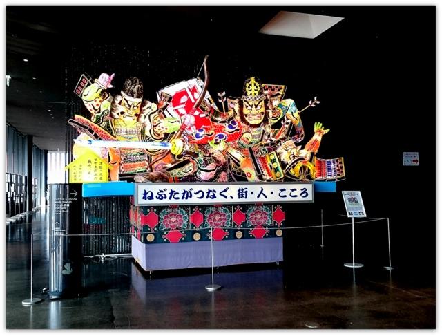 青森県 青森市 観光 写真 ねぶたの家 ワ・ラッセ 新体操 男子 ぶるー nebuta BLUE TOKYO KIDS イベント