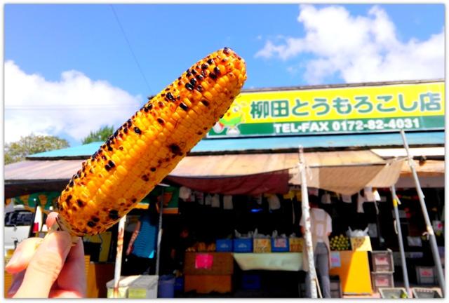 青森県 弘前市 とうもろこし 嶽きみ だけきみ グルメ 名産 名物 写真