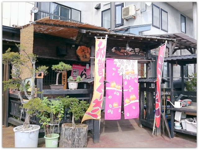 青森県 板柳町 ランチ ラーメン グルメ 写真 拉麺 七輪