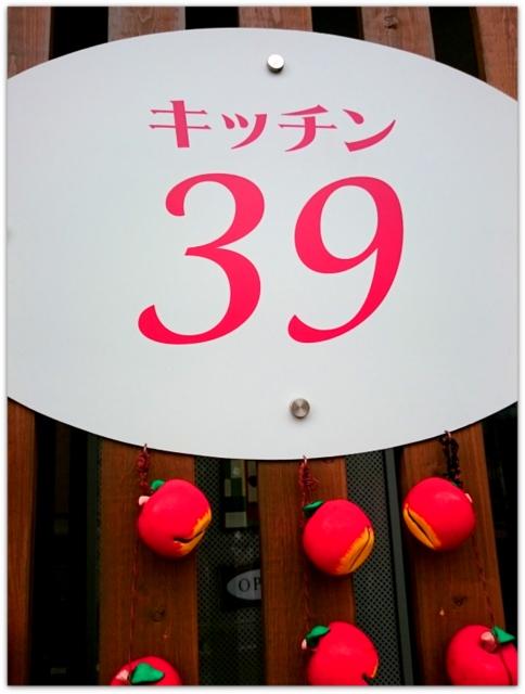 青森県 弘前市 ランチ グルメ 写真 惣菜 キッチン 39