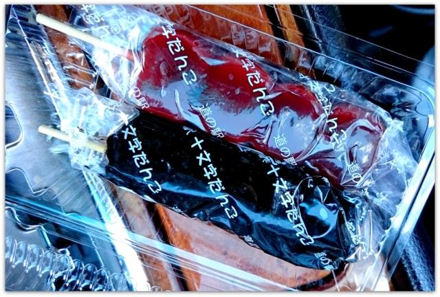秋田県 横手市 十文字 まめでらが~ 道の駅 グルメ だんご 団子 写真 お土産