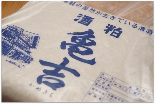 青森県 黒石市 中村亀吉 酒蔵 酒造 日本酒 板粕 酒粕