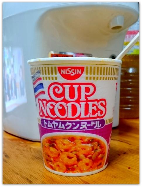 タイ 日清 カップヌードル トムヤムクンヌードル インスタント ラーメン カップ麺 ランチ グルメ 写真