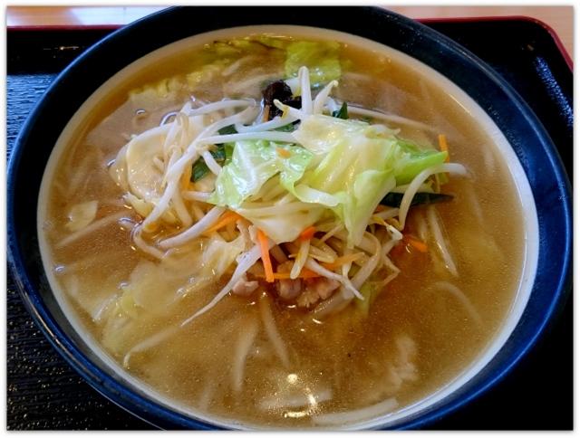 青森県 弘前市 ランチ グルメ ごはんやテーブルさんくまむ ラーメン 写真